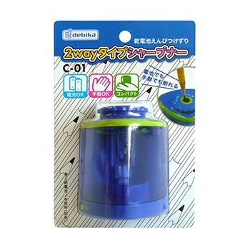 2Way-type sharpener(C-01 Blue)